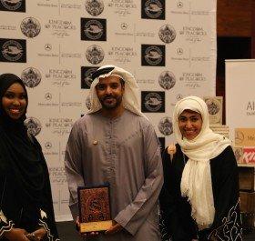 Emirati talents
