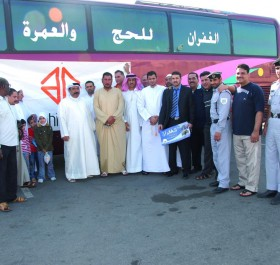 Al Fahim Endowment annually funds pilgrimage haj trips